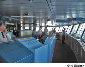 Ship Cockpit